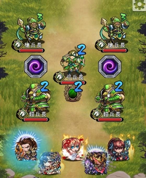 戦神の森(弓)ステージ1