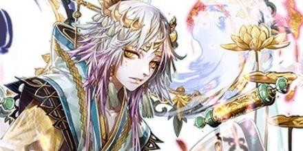 太上老君【道教の始祖】
