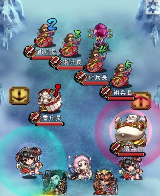 老君の霊峰ステージ36-1