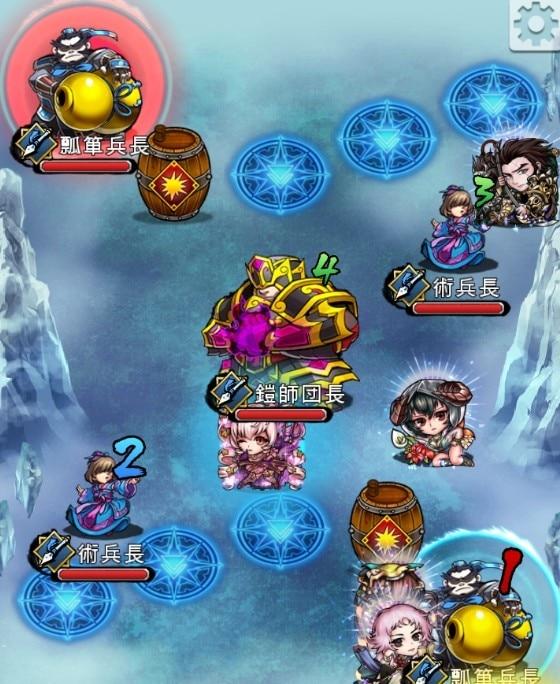 老君の霊峰ステージ37-3