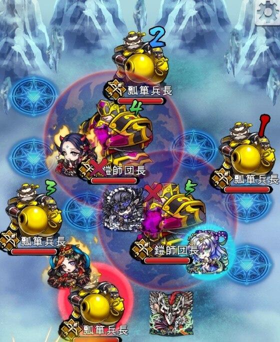 老君の霊峰ステージ38-5