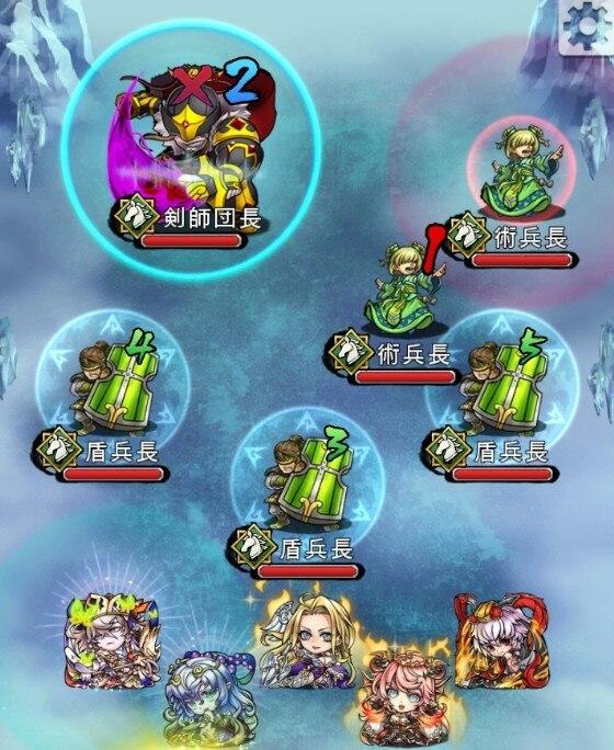 老君の霊峰ステージ40-1