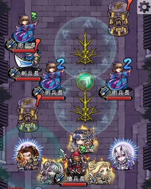 林冲降臨ステージ1