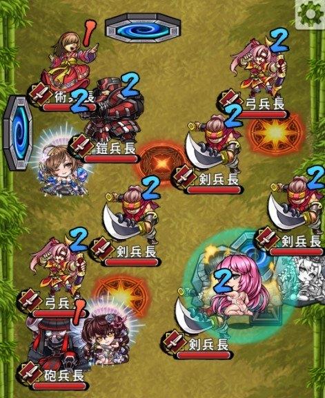 武松降臨ステージ2