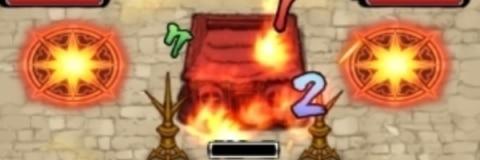 燃えている家