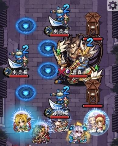 カク昭真降臨ステージ1
