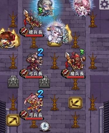 陳登降臨ステージ2