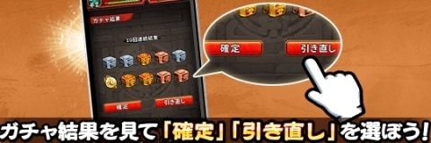 動画ガチャ手順3