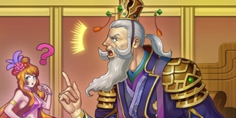 王允【救国の司徒】