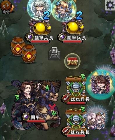 関エツ降臨ステージ4