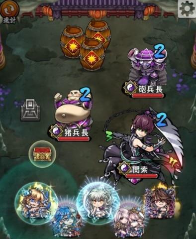 関エツ降臨ステージ1