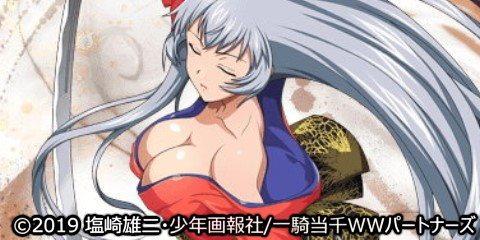 趙雲子龍【夏祭りの剣客】