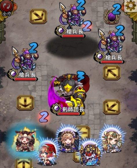 ヤマトタケル降臨ステージ1