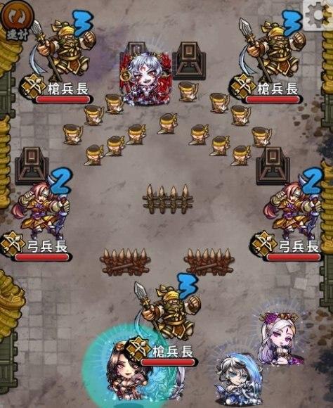 劉禅降臨ステージ2