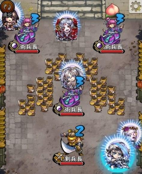 劉禅降臨ステージ3