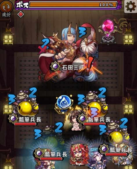 島津義弘降臨ステージ2