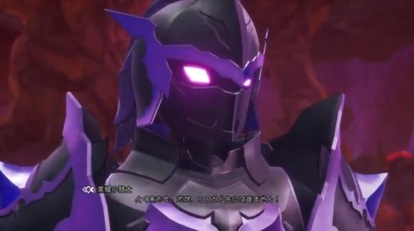 黒耀の騎士