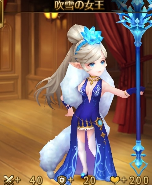 吹雪の女王