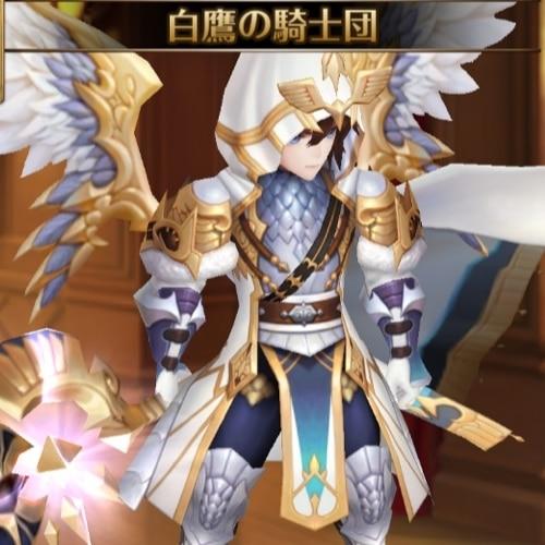 白鷹の騎士団