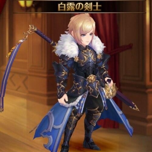 白露の剣士