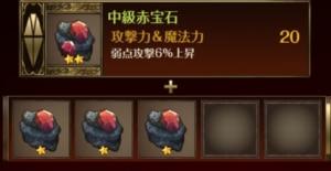 2016y08m18d_150917884