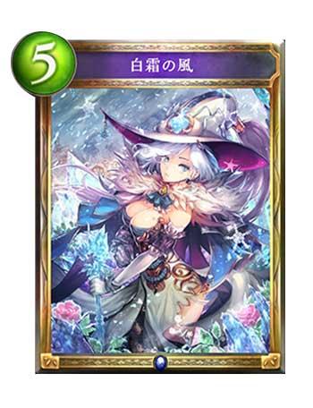 竜識の老魔術師