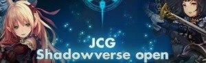 JCG Open 3rd