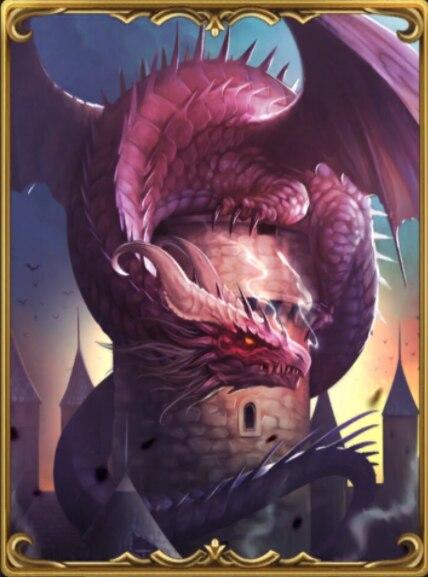 塔の守護竜・アデール