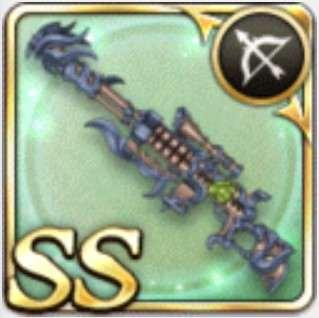 嫉蛇の小銃