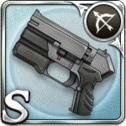 ゼロの短銃