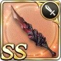 柘榴石の刀