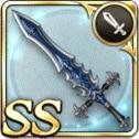 薄闇の騎剣