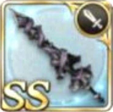 殻ノ剣(禍)
