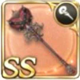 脆弱な愛の杖