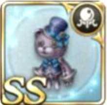 執着の紫熊