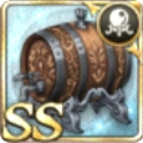 永遠の酒樽