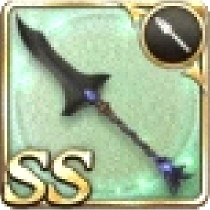 強欲ノ刀槍(カゲウチ)