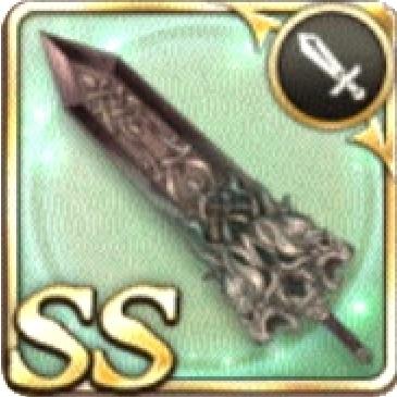 古の巨人剣