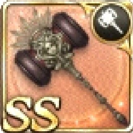 正義の恋槍