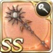 太陽神の杖