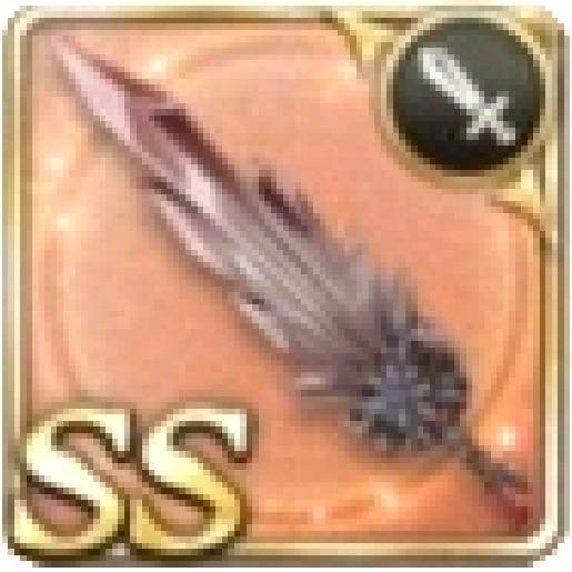 不死鳥の水晶剣