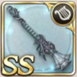 怒号の海底王の笛