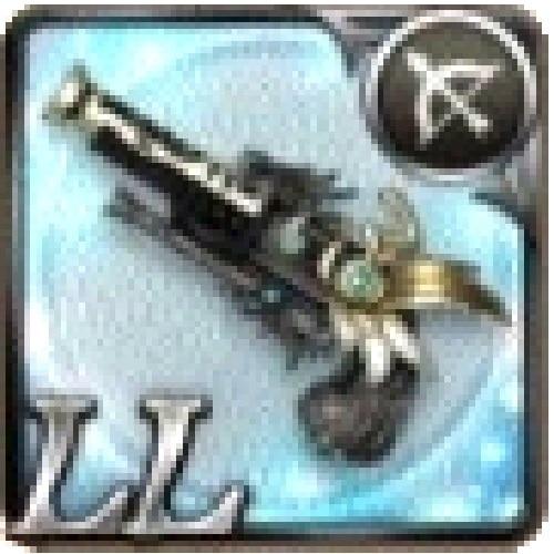 衝動の翼銃(禍)