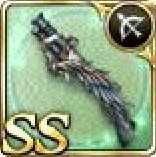残雪の薙刀