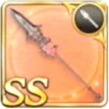 不和の戦斧