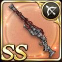 火蜥蜴の焔銃