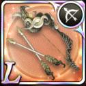 嫉妬の蛇弓(カゲウチ)