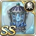 氷華の檻(錬)