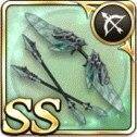 蝶蜻蛉の弓