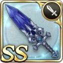 悲嘆の短剣